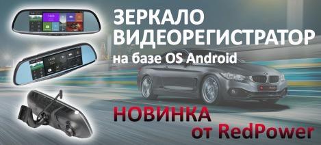 x sound as 15017 мерседес 211 андроид спб